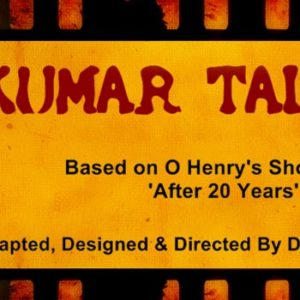 Kumar Talkies