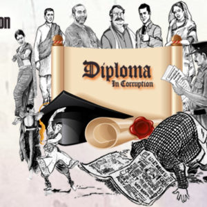 diploma-in-corruption-bms-clap